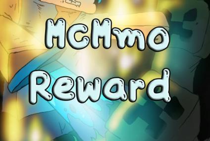 Minecraft Plugins McMmo Reward [ ปลั้กอิน เลเวลขึ้นแล้วได้รางวัล ]