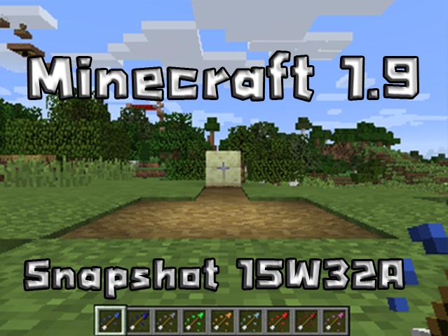 minecraft-1-9-Snapshot-15w32a