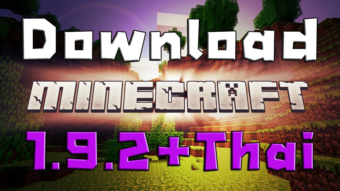 minecraft 1.9 version 2 download