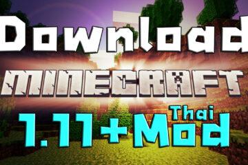 download minecraft 1.11 ดาวน์โหลด มายคราฟ 1.11 forge+thaifixes