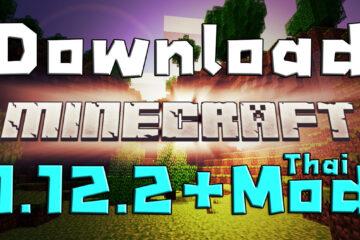 download minecraft 1.12.2 thai ดาวน์โหลด มายคราฟ 1.12.2 forge