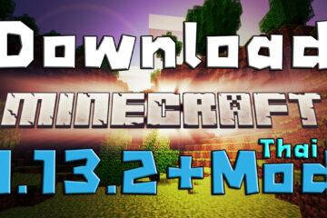 download minecraft 1.13.2 thai ดาวน์โหลด มายคราฟ 1.13.2 ภาษาไทย